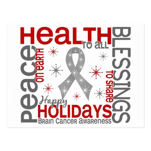 Christmas 4 Brain Cancer Snowflakes Post Card
