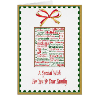 Christmas Card for Family, Friends, Co-Workers