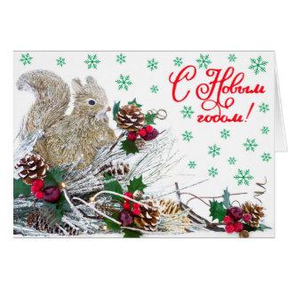 Christmas Cute Squirrel Vintage Rustic Card