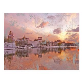 Christmas Dawn Postcard