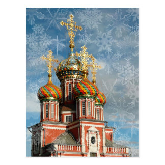 Christmas Jewel Postcard
