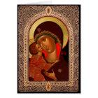 Christmas Nativity card for Orthodox Christians