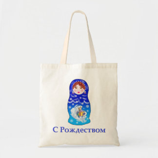 Christmas Nesting Doll Tote Bag