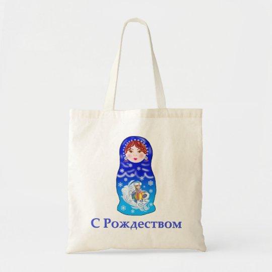 Christmas Nesting Doll Tote Bag