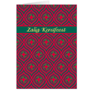 Christmas Red Green Baubles, Flemish Greeting Card