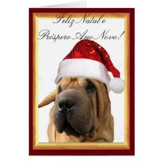 Christmas Shar Pei dog Greeting Cards