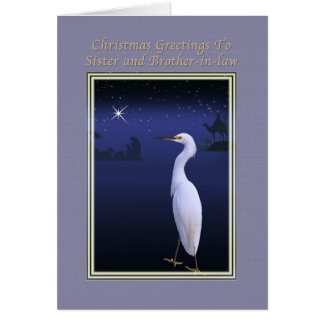 Christmas, Sister and Brother-in-law, Religious Card