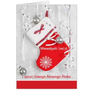 Christmas sock, baubles Polish Christmas Card