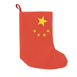 Christmas Stockings with Flag of China