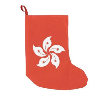 Christmas Stockings with Flag of Hong Kong