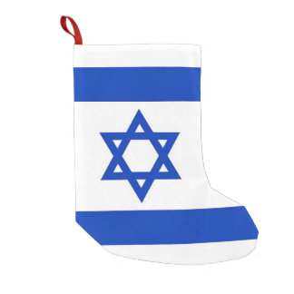Christmas Stockings with Flag of Israel