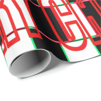 Christmas Striped Illusion Wrapping paper
