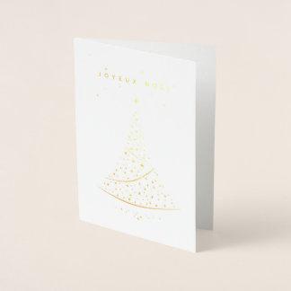 Christmas tree minimalist foil card