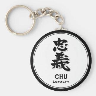 CHU Loyalty bushido virtue samurai kanji Keychain