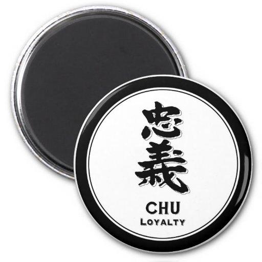 CHU loyalty bushido virtue samurai kanji Fridge Magnet