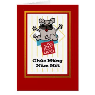 Chuc Mung Nam Moi, Tet - Year of Dog, Vietnamese Card