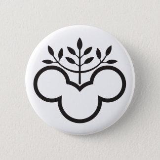 Chuinsuhamagiri 2 Inch Round Button