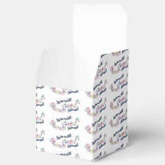 Church Choir Wedding Favor Boxes