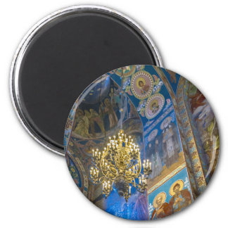 Church of Our Savior on The Spilled Blood 2 Inch Round Magnet