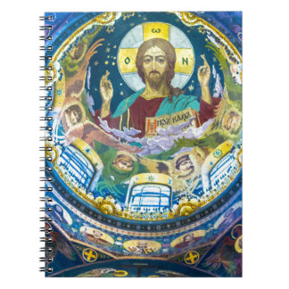Church of Our Savior on The Spilled Blood Notebook