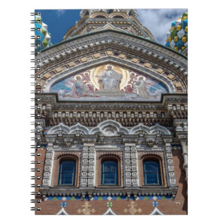 Church of Our Savior on The Spilled Blood Spiral Note Books