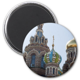 Church of Savior on Spilled Blood Russia 2 Inch Round Magnet