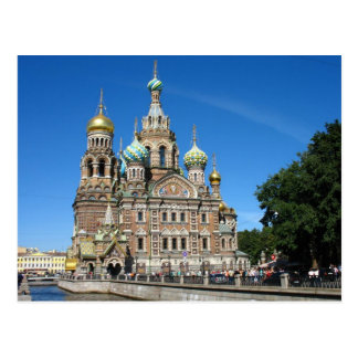 Church of the Savior Postcard