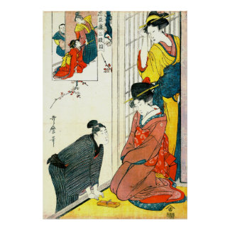 Chushingura Act Two 1801 Poster
