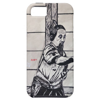 Chuugi Duty and Loyalty by Carter L Shepard iPhone 5 Cover