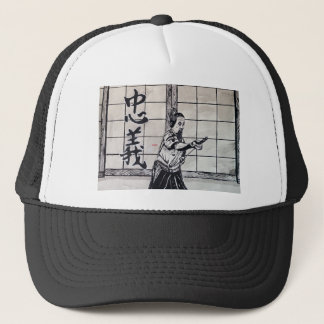 Chuugi Duty and Loyalty by Carter L Shepard Trucker Hat