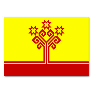 Chuvashia Flag Card