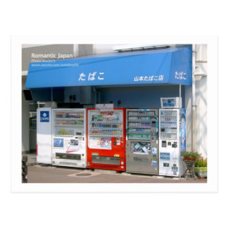 Cigarette Vendingmachine, Japan Postcard