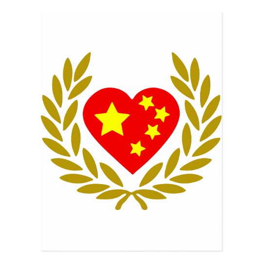 cina-laurel-heart. postcard