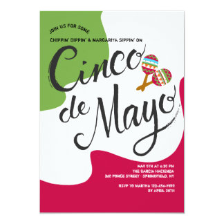 Cinco de Mayo Flag Invitation
