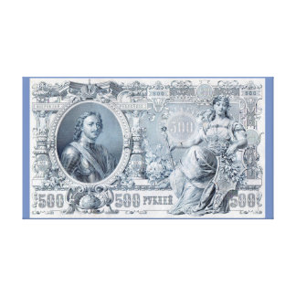 circa 1912 Tsarist Russia 500 ruble bill Canvas Print
