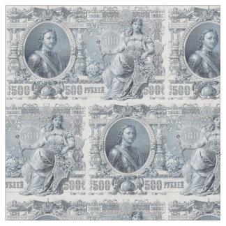 circa 1912 Tsarist Russia 500 ruble bill Fabric