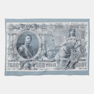 circa 1912 Tsarist Russia 500 ruble bill Kitchen Towel