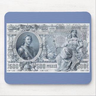 circa 1912 Tsarist Russia 500 ruble bill Mouse Pad