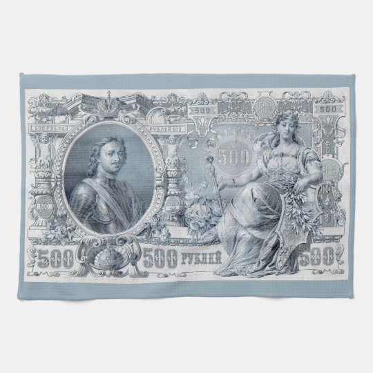circa 1912 Tsarist Russia 500 ruble bill Towels