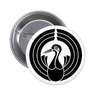 Circle of present crane 2 inch round button