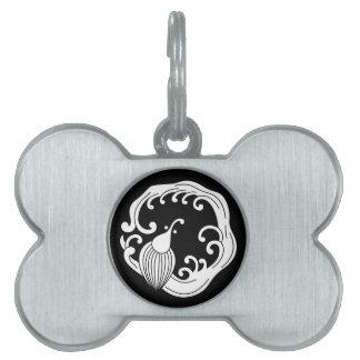 Circle of rainy dragon pet name tag