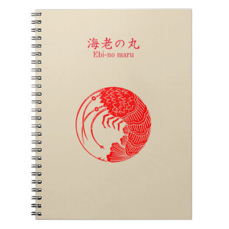 Circle of shrimp notebook