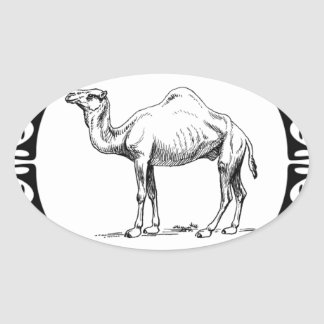 circle of the camel oval sticker