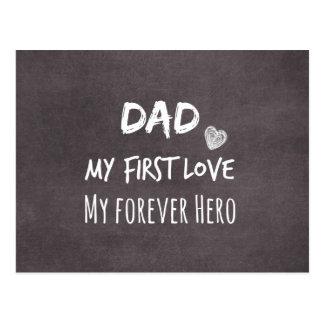 Citation de papa et de fille : Première passion, Carte Postale