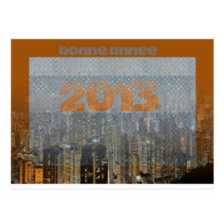 city happy new year 2013 postcard