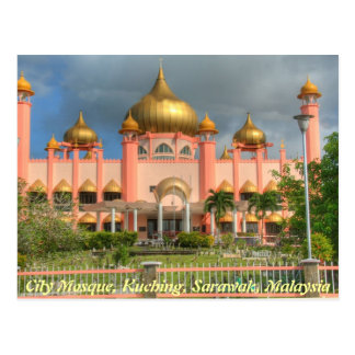 City Mosque, Kuching, Sarawak, Malaysia Postcard