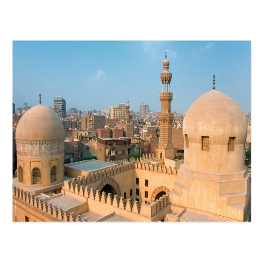 City of Cairo Postcard