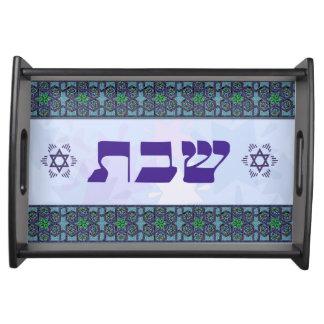 Classic Blue Shabbat Tray