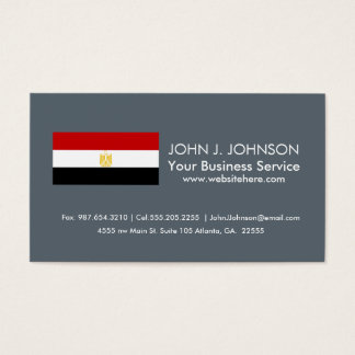 Classic Flag of Egypt Business Card