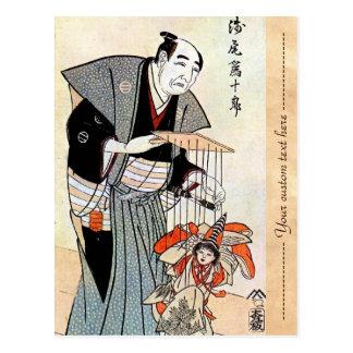 Classic oriental japanese puppeteer ukiyo-e art postcard
